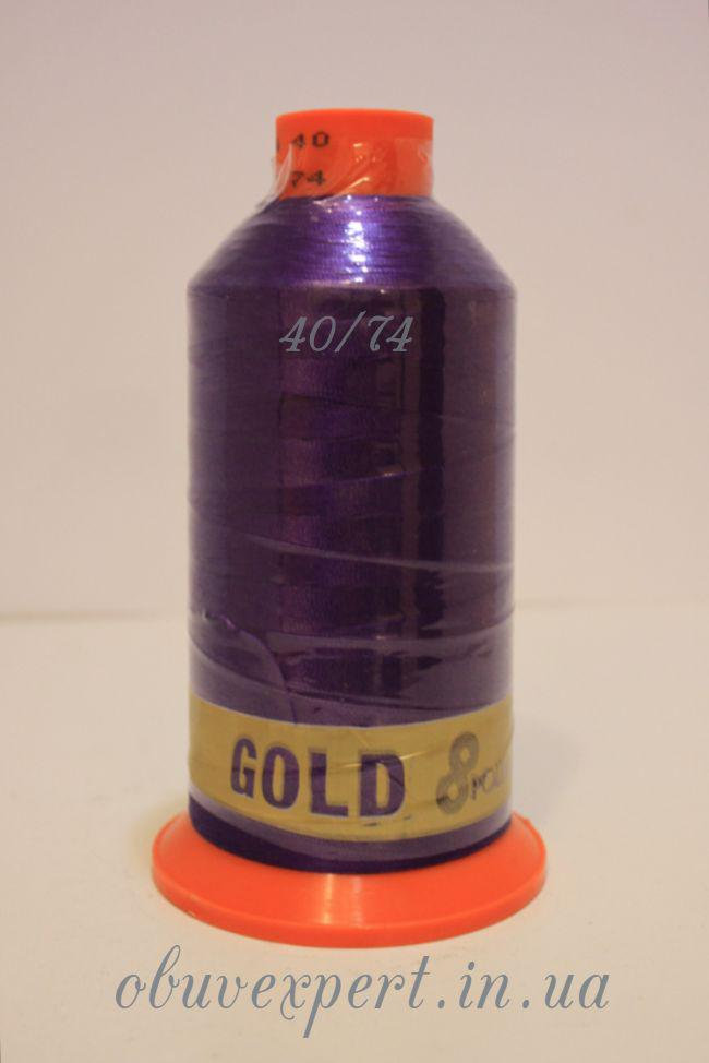 Швейная нить Gold Polydea 40 № 74, цв. фиолетовый