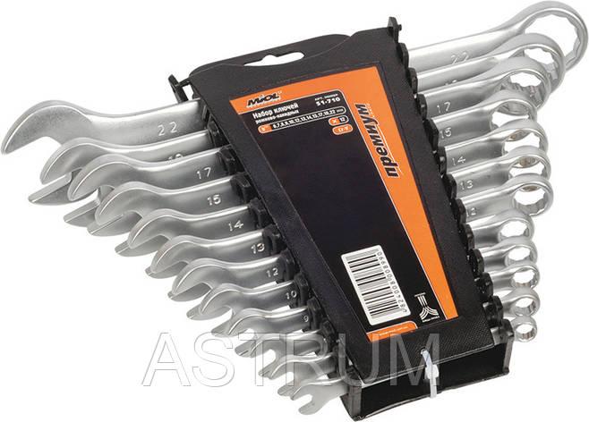 Набор ключей рожково-накидных Premium, 6 шт. (8-17 мм) Miol 51-700, фото 2