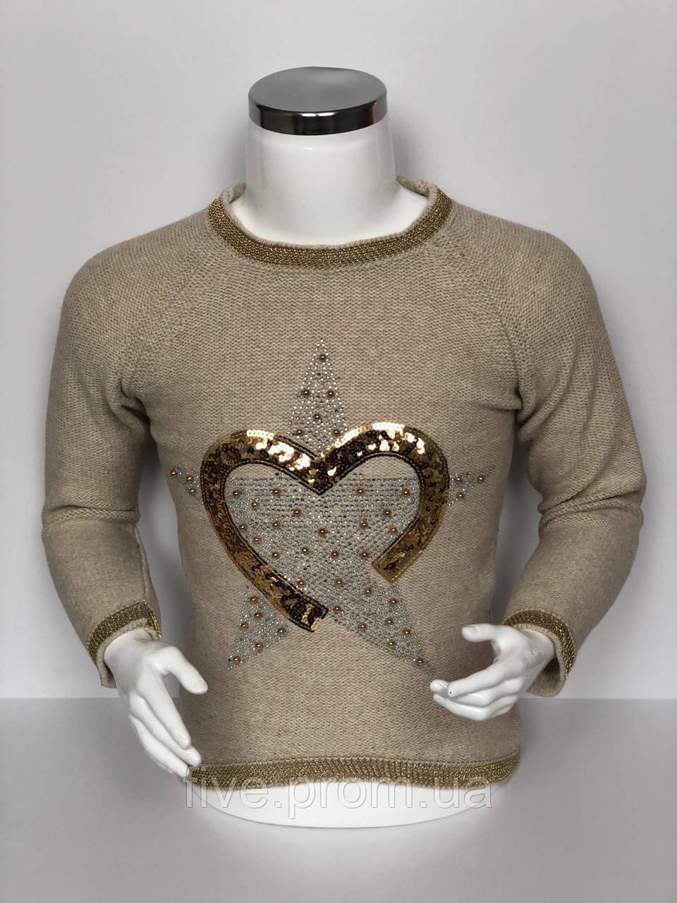 свитер подростковый вязаный на девочку Onay C вышивкой пайетками