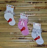 Носочки для новорожденных (0-6 мес.)