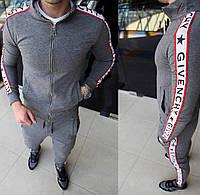 Спортивный костюм Givenchy D3924 серый