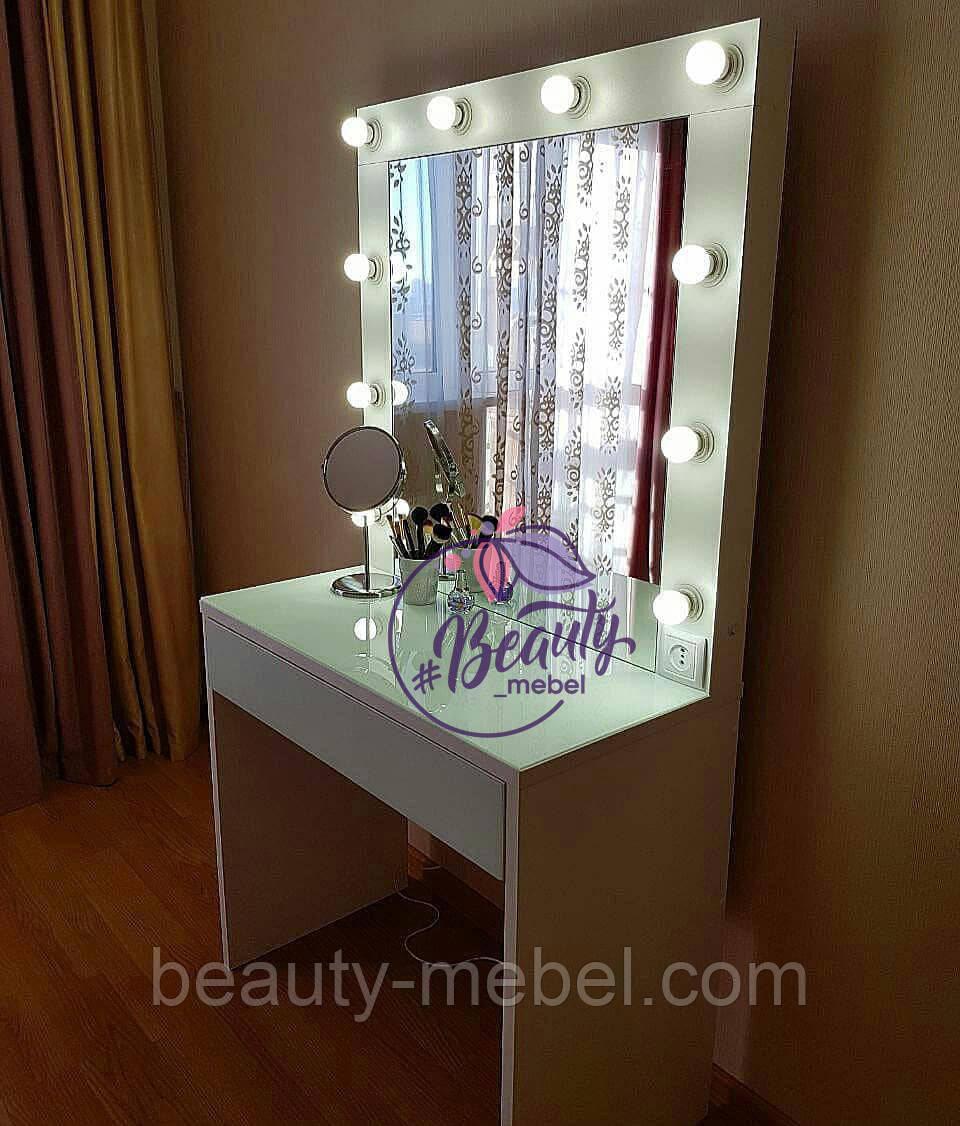 Гримерный столик с зеркалом и подсветкой, зеркало с лампами