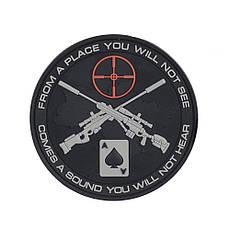 Копія Нарукавная нашивка Ukrainian Snipers (black)