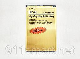Усиленный аккумулятор Nokia BP-4L