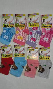 Носки детские на девочек,хлопок+стрейч, р.14. От 6 пар по 7грн.