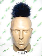 Меховой помпон Лиса, Тем. Синяя, 12 см, 13677, фото 2