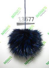 Меховой помпон Лиса, Тем. Синяя, 12 см, 13677, фото 3