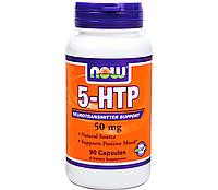 Релаксант NOW Foods - 5-HTP 50 мг (90 капсул)