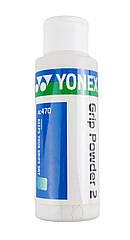 Присыпка для грипа Yonex AC 470 EX