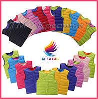 Жилеты разноцветные стеганные детские оптом (пошив под заказ от 50 шт.), фото 1
