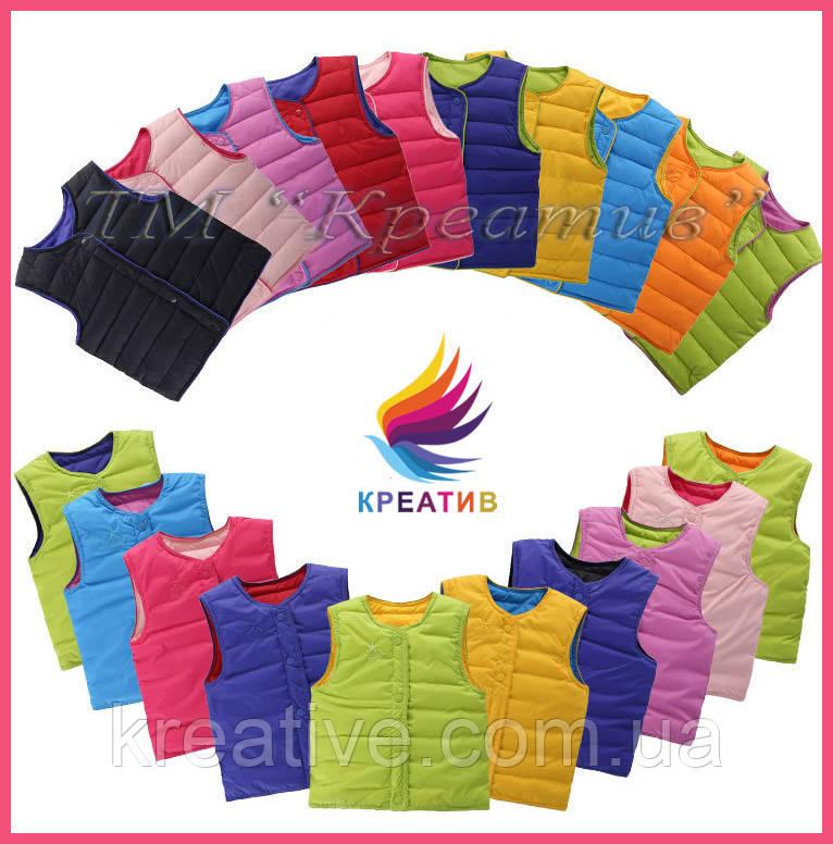 Жилеты разноцветные стеганные детские оптом (пошив под заказ от 50 шт.)