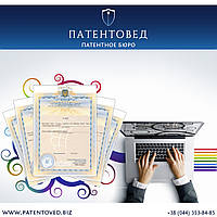 Регистрация авторских прав на произведение