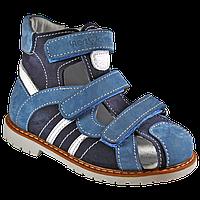 29ee466019246a Ортопедичне дитяче та підліткове взуття в Україні. Порівняти ціни ...