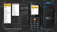 Кнопочный телефон Vkworld New Stone v3 IP68