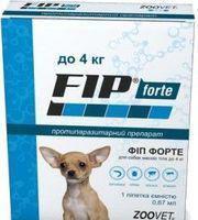 ФИП ФОРТЕ FIP FORTE капли от блох, клещей, вшей и комаров для собак весом до 4 кг, 1 пипетка