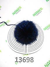 Меховой помпон Лиса, Тем. Синяя, 9 см, 13698, фото 2