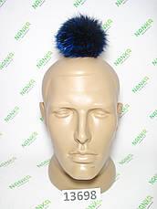 Меховой помпон Лиса, Тем. Синяя, 9 см, 13698, фото 3