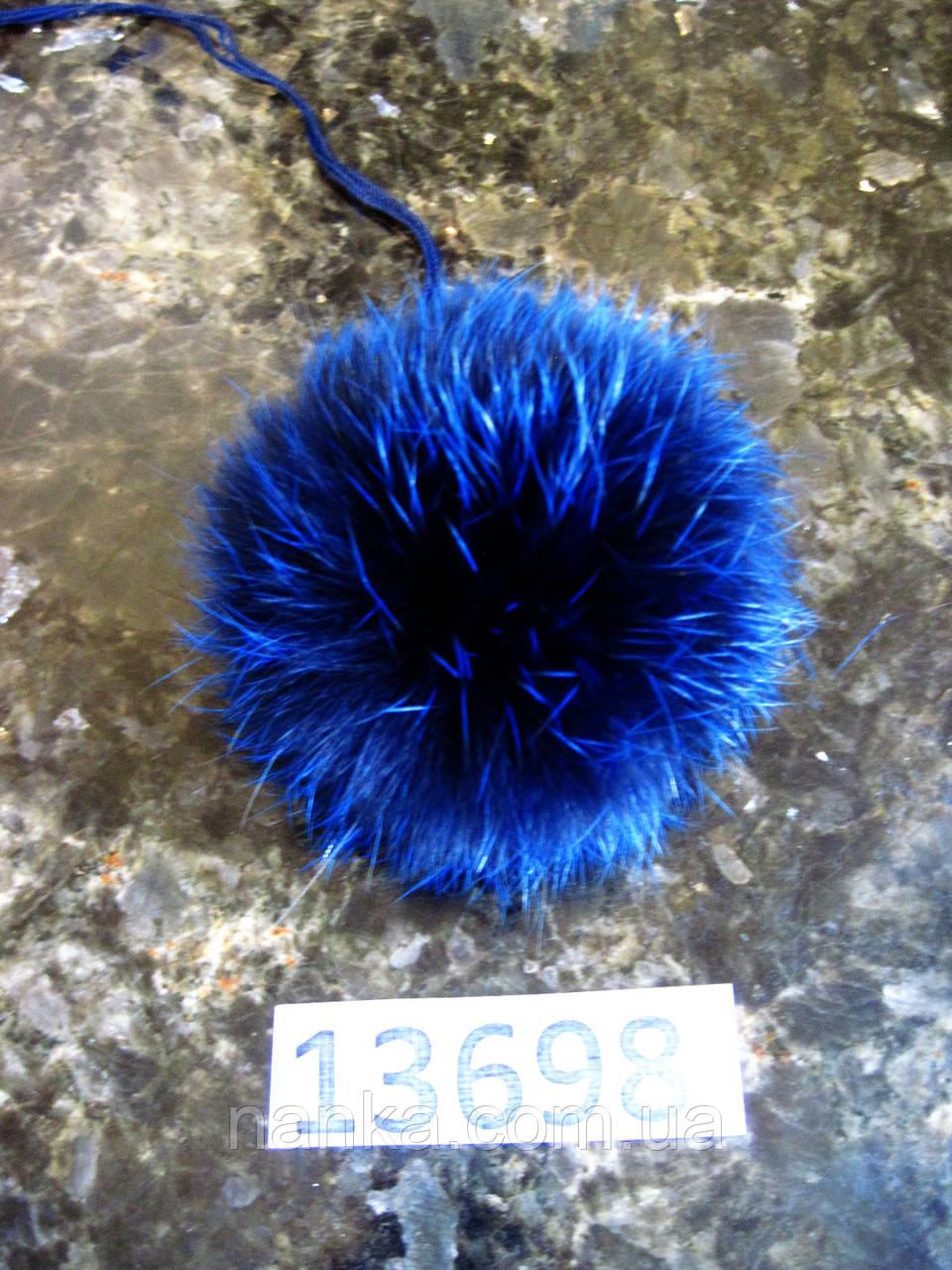 Меховой помпон Лиса, Тем. Синяя, 9 см, 13698