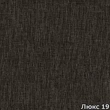 Обивочная ткань Люкс 19
