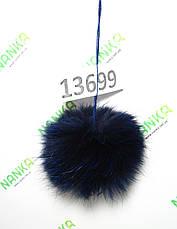 Меховой помпон Лиса, Тем. Синяя, 10 см, 13699, фото 3