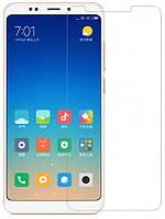 Защитное стекло для Xiaomi Redmi 5 0.3мм 9H