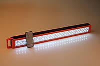 Светодиодная лампа на аккумуляторе с пультом 60LED, фото 1