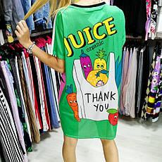 Футболка с принтом Красивая Прикольная в сеточку 2020 футболка длинная молодёжная яркая накидка, фото 3