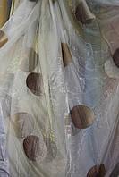 Горчично - коричневые шары