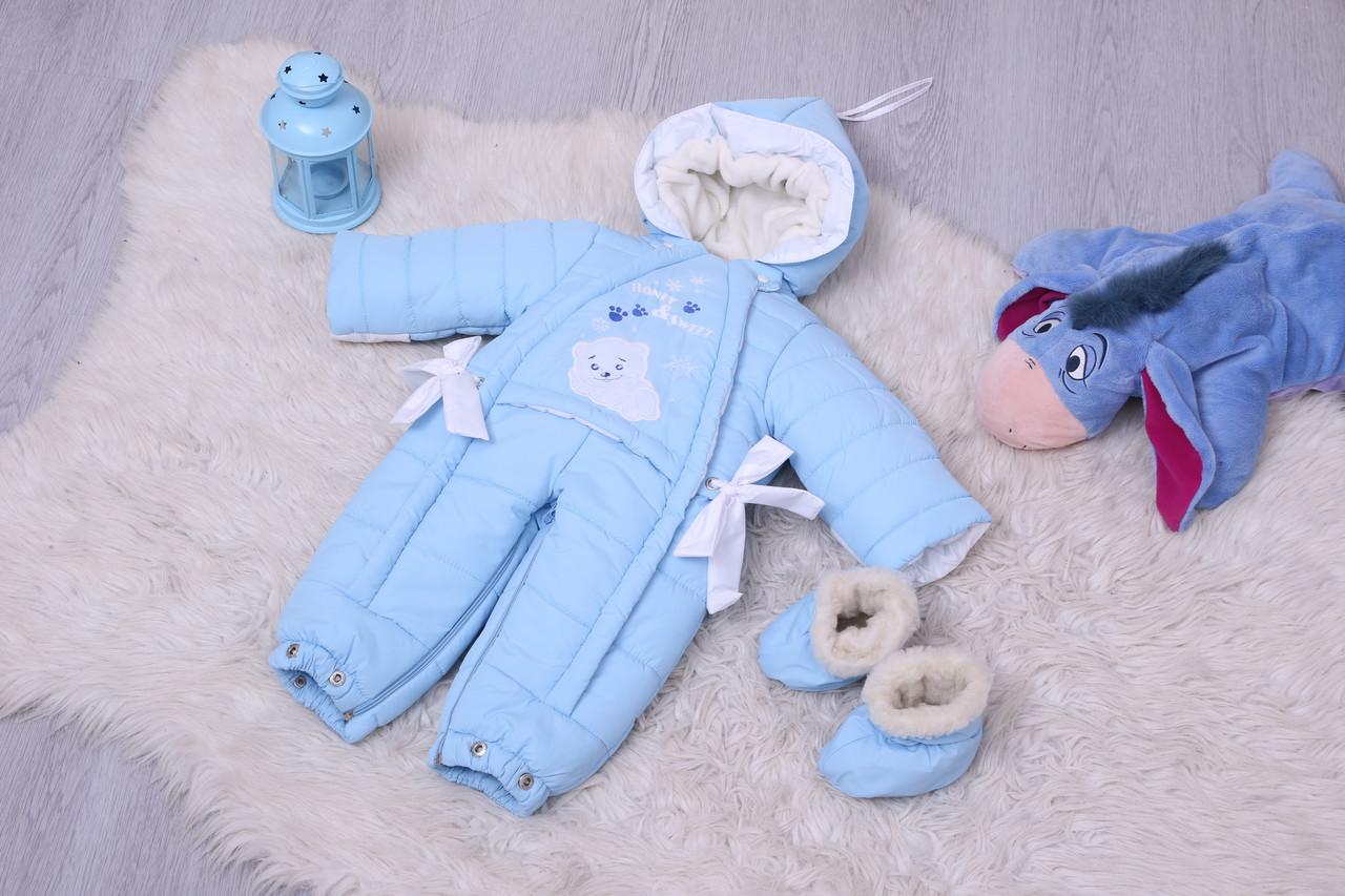 """Зимний детский комбинезон-трансформер для мальчика """"Мишки"""" с отстегивающимся мехом (голубой)"""