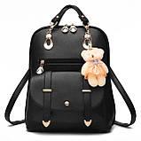 Рюкзак жіночий Candy Bear, фото 6