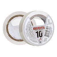 Изоляционная лента ПВХ ORBITA белая 10м (10шт/уп)