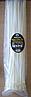 Хомут пластиковый 4,8*450 (в упак.100 шт) белый  Zollex
