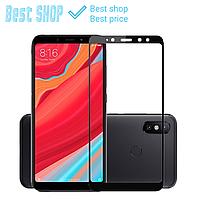 3 цвета, Защитное стекло Xiaomi Redmi S2, Y2 Full Screen