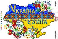 """Схема для вышивки бисером """"Україна єдина"""""""