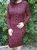 Платье креп-костюмка с принтом сердечка