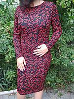 Платье креп-костюмка с принтом сердечка , фото 1