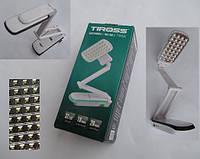 Светодиодный аккумуляторный светильник трансформер 32 LED