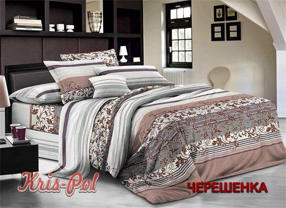 Двуспальный набор постельного белья 180*220 из Ранфорса №18071657 KRISPOL™, фото 2