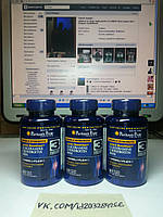 Puritans Pride Glucosamine Chondroitin MSM Double Strength 120 tabs, фото 1