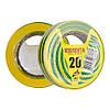 Изоляционная лента ПВХ ORBITA желтая/зеленая 20м у (10шт/уп)