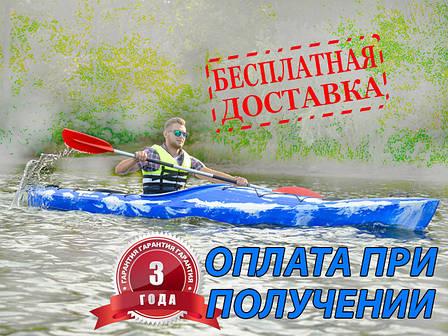 Каяк KOLIBRI One-GO!, фото 2