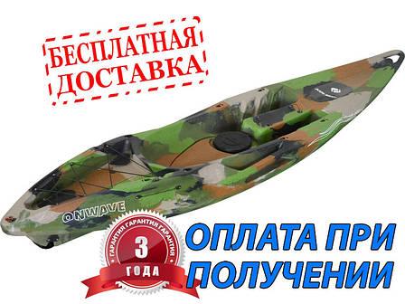 Каяк рыболовный KOLIBRI (Колибри) OnWave-300 (camo), фото 2