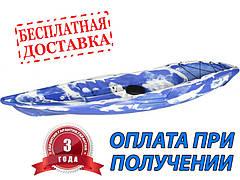 Каяк KOLIBRI (Колибри) OnWave-300