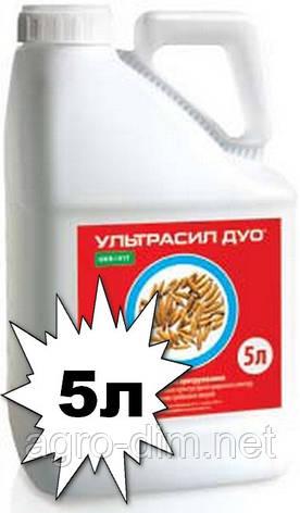 Протравители семян Ультрасил Дуо т.к.  УКРАВИТ, фото 2