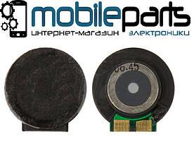 Полифонический Динамик (Звонок) для Motorola C330|C350|C375|C380|E380|E680|V265| V300|V400|V500|V600|V980 orig