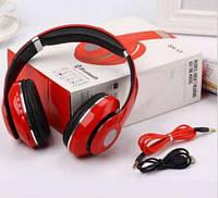 Беспроводные Bluetooth наушники накладные mp3+FM Stereo Headphones SH-13