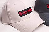 Бейсболки SUPREME. Качественные кепки и бейсболки supreme. Стильные бейсболки., фото 6