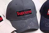 Бейсболки SUPREME. Качественные кепки и бейсболки supreme. Стильные бейсболки., фото 8