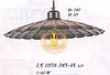 """Светильник Loft ТМ """"ДЕКОРА""""  НББ 1*60ВТ, Е27, d 345, номер 12030"""