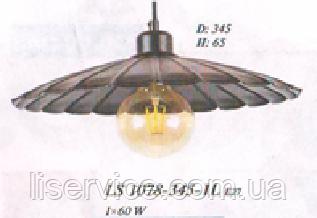 "Светильник Loft ТМ ""ДЕКОРА""  НББ 1*60ВТ, Е27, d 345, номер 12030, фото 2"